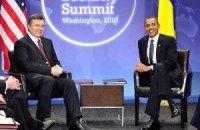 Януковича посадили рядом с Обамой