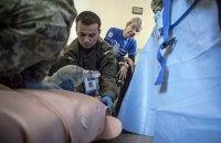 Порошенко ветировал закон о военной подготовке студентов-медиков