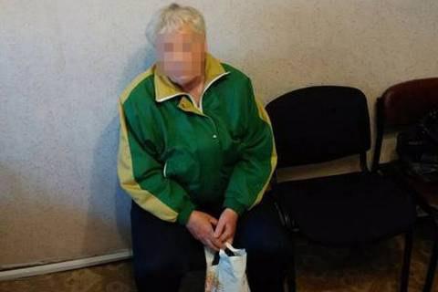 Минером харьковского метро оказалась пожилая коммунистка