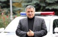 Аваков решил провести конкурс на должность главы Нацполиции
