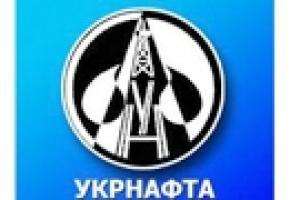Тимошенко назначила проверку «Укрнафты»