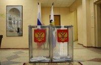 Россия организует избирательные участки на оккупированном Донбассе
