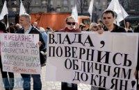 Ложь, цензура и антиевропейскость киевской власти
