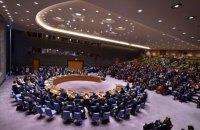 Россия приняла председательство в Совете Безопасности ООН