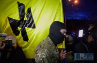 """Бойцы полка """"Азов"""" отправились на Донбасс"""