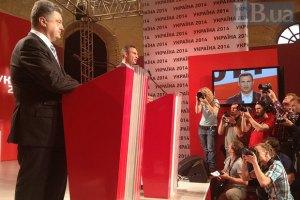 Порошенко обещает побороть коррупцию и привести Украину в Европу