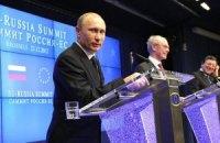 Україна між ЄС та Росією: стратегічний погляд