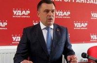 В Блоке Порошенко считают, что бюджет разрабатывали безответственно
