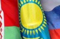 Во Львове запретили рекламу Таможенного союза