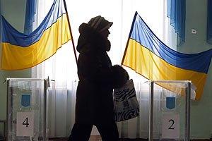 Избирательный процесс в Украине соответствует международным стандартам и законодательству страны, - наблюдатели