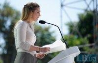 """Дочь Тимошенко наградили медалью """"за борьбу со злом"""""""