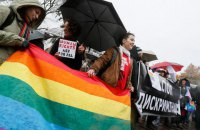 Политика и ЛГБТ в Украине