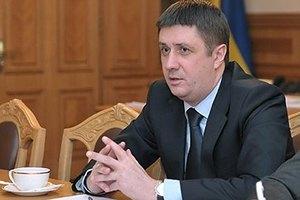Правительство готово к любому решению Рады, - Кириленко