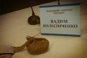 В Колесниченко бросили экскрементами
