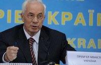 Азаров: коалиция подпишет новое соглашение