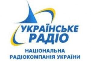 """""""Украинское радио"""" начало вещание на русском на Россию"""