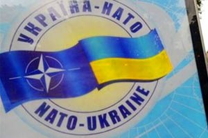 Украина видит в сотрудничестве с НАТО приближение к Евросоюзу, - мнение