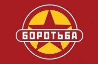"""Молдова выдворила членов украинской """"Боротьбы"""" (обновлено)"""