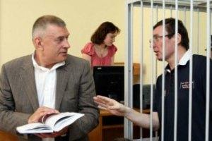 На сына адвоката Луценко завели уголовное дело