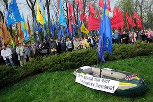 НУ: Черноморский флот нужно вывести с Украины до 2017 года