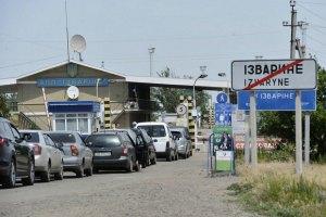 Россия согласилась пустить украинских пограничников на свои пункты пропуска