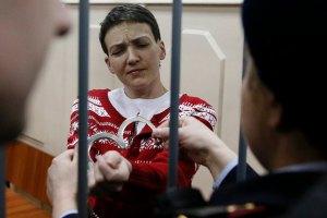 Защита Савченко пожаловалась в прокуратуру РФ