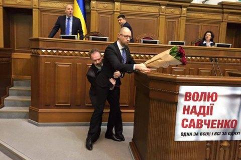 Порошенко визнав непарламентською поведінку Барни (видео)