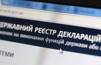НАПК проверит декларации кандидатов в новый Верховный Суд