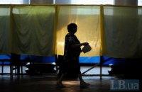 """Обнародованы избирательные списки """"Батькивщины"""", """"Народного фронта"""" и  """"Свободы"""""""