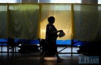 """Оприлюднено виборчі списки """"Батьківщини"""", """"Народного фронту"""" і """"Свободи"""""""