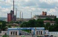Суд постановил взыскать с компаний Фирташа 271 миллион