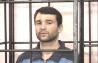 Убийцу Щербаня перевели в Лукьяновское СИЗО