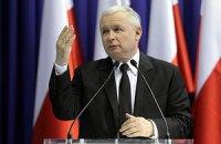 Качиньский призвал изменить конституцию Польши
