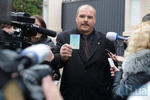 """Из """"Батькивщины"""" вышли 20 тыс. партийцев в Николаевской области"""