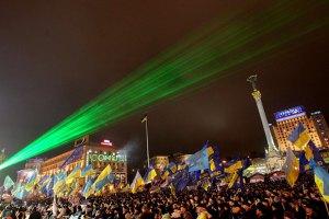 Две трети киевлян поддерживают Евромайдан