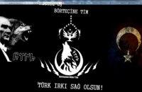 Хакеры разместили фото Ататюрка на сайте посольства РФ в Израиле