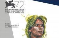 На Венецианском кинофестивале покажут новый фильм Сергея Лозницы