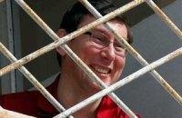 Тюремщики объяснили, почему Луценко сидит без телефонной связи