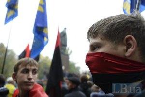 В Одессе националисты попросили Москву покаяться за геноцид украинцев