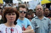10 мільйонів українців – як їх повертати додому