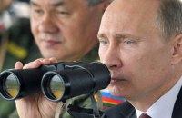 Россия решила проверить министерства и Центробанк на готовность к войне