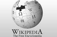 """Украинская """"Википедия"""" заняла первое место в мире по темпам роста"""