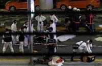 Теракт у Стамбулі: хроніка, наслідки, версії того, що сталося