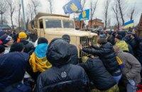 Милиция не дает активистам Майдана проехать в Межигорье (ОБНОВЛЕНО)