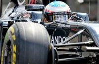 Apple хочет купить автомобильную компанию McLaren