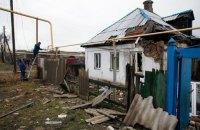 Боевики обстреляли Правдовку в Донецкой области