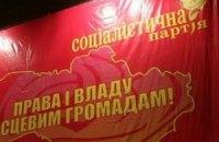 СПУ выбирает председателя