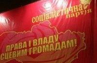Съезд СПУ не смог выбрать между Морозом и Рудьковским