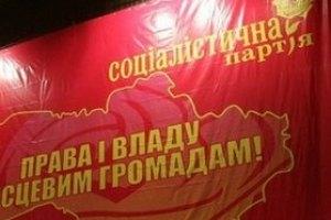 Сторонники Мороза и Рудьковского подрались на съезде СПУ