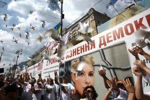 Черновицкие депутаты поддержали евроинтеграцию и освобождение Тимошенко
